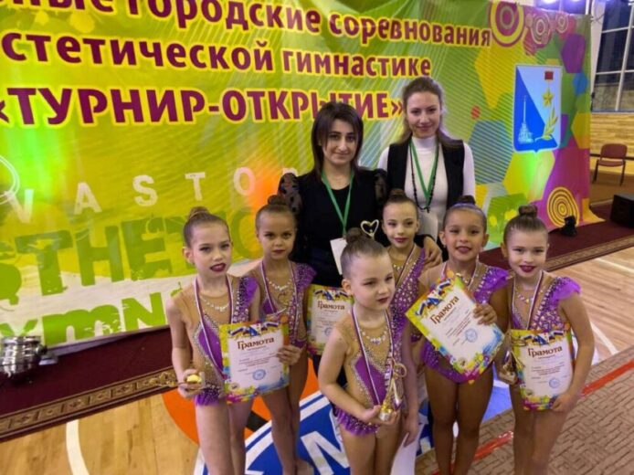 Городской турнир по эстетической гимнастике г. Севастополь, 8 февраля