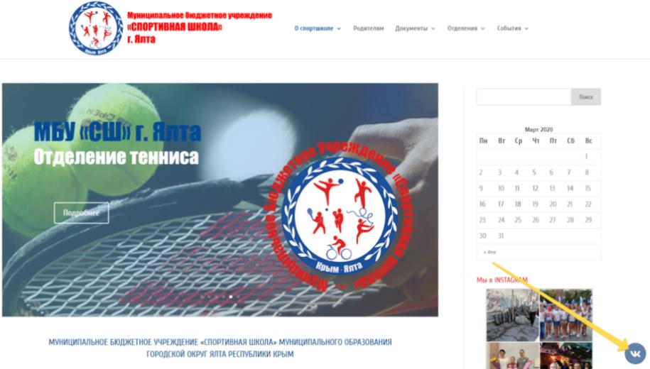Объявляем конкурс с призами на лучший лозунг Спортивной школы