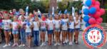 Набор детей в отделения МБУ «Спортивная школа» г. Ялта