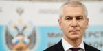 Минспорт России разработал рекомендации по снятию ограничений в сфере спорта