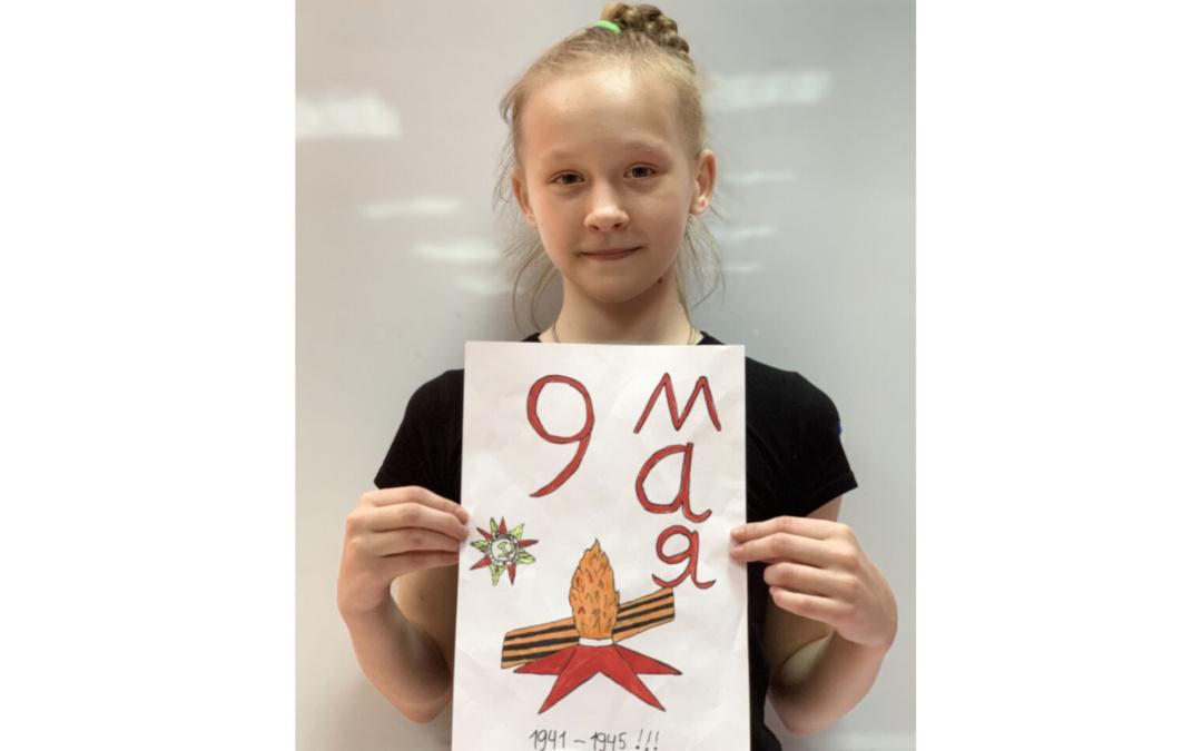 Поздравления воспитанниц МБУ «СШ» г. Ялта с Днем Победы