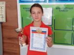 Наша теннисистка заняла II место на Первенстве в Краснодарском крае
