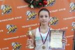 Шахмурадова Лейла привезла золотую медаль с турнира из Пензы