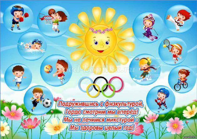 """Спортивные выходные с МБУ """"Спортивная школа"""" г. Ялта!"""