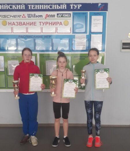 Воспитанницы отделения тенниса вернулись с соревнований с победой
