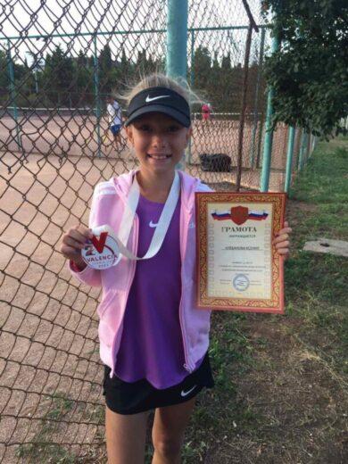 Теннисистка Ксения Клебанова привезла серебро из Судака